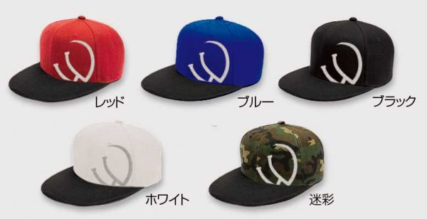 cap_sample_b